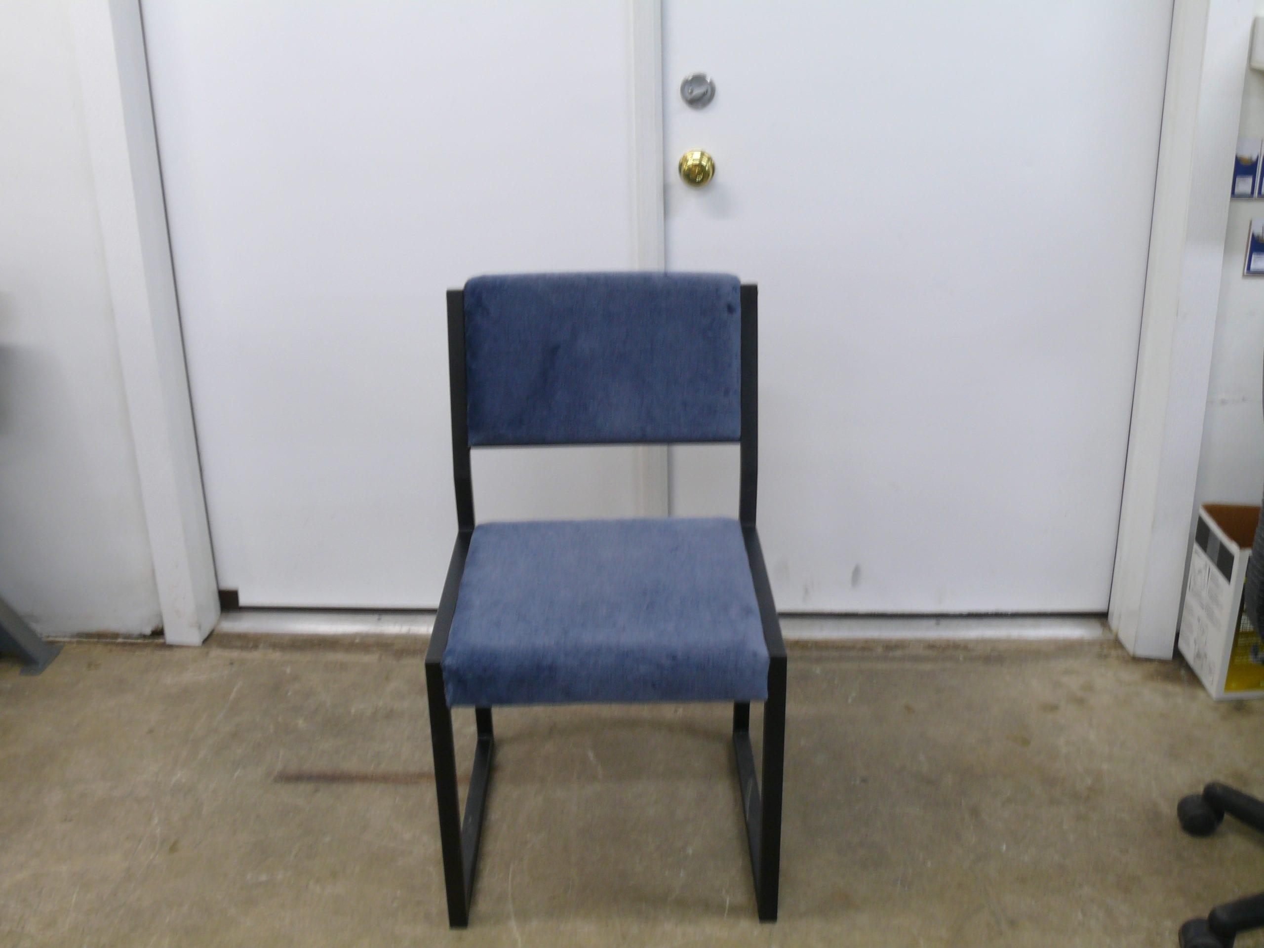 Upholstery Shop & Uhuru Design Bandholz Chair - Upholstery Shop - Quality ...